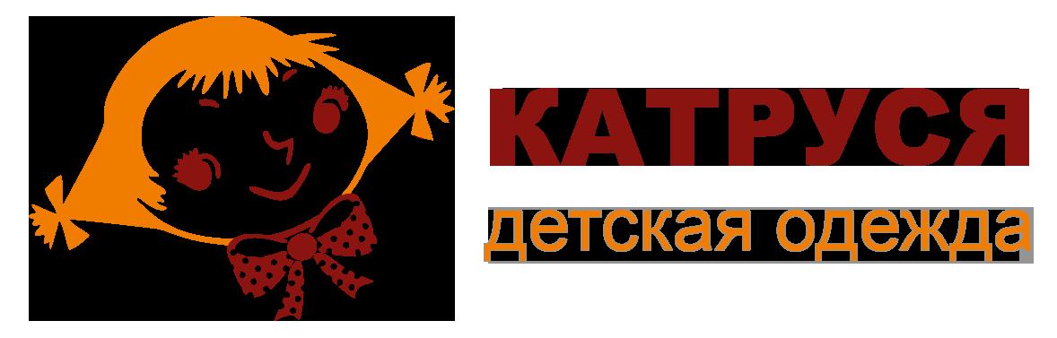 Катруся